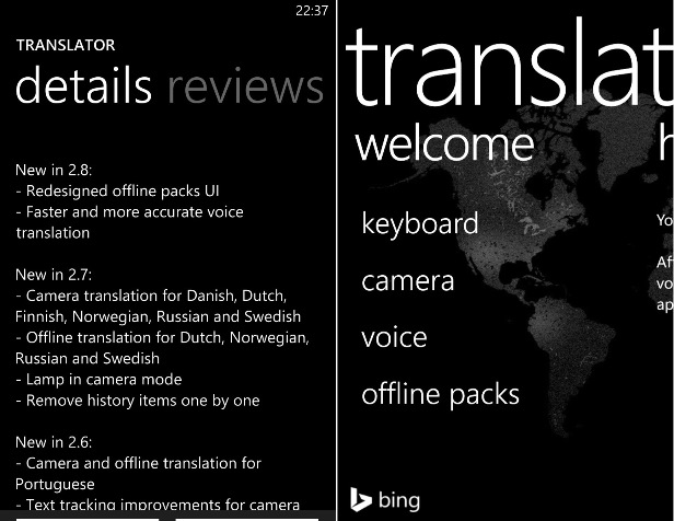 Bing translator NPU