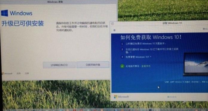 screen_shot_2015-07-28_at_11.01.19_am_story