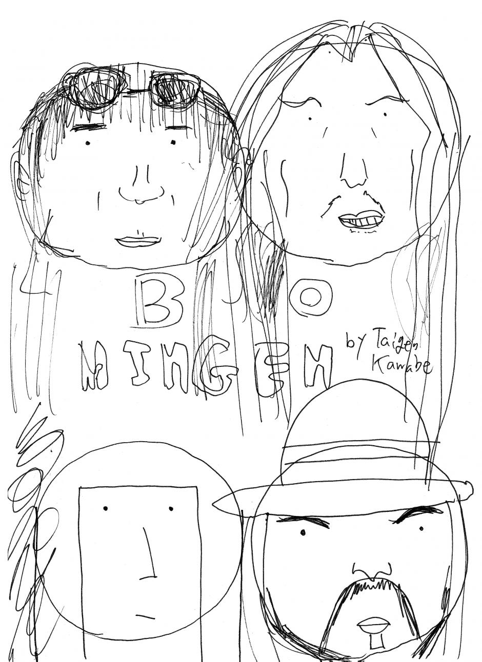 Bo ningen drawing by taigen kamabe