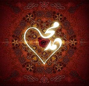 sufi-kalp-meditasyon