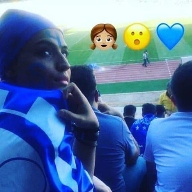 Sahar voleva solo vedere la partita
