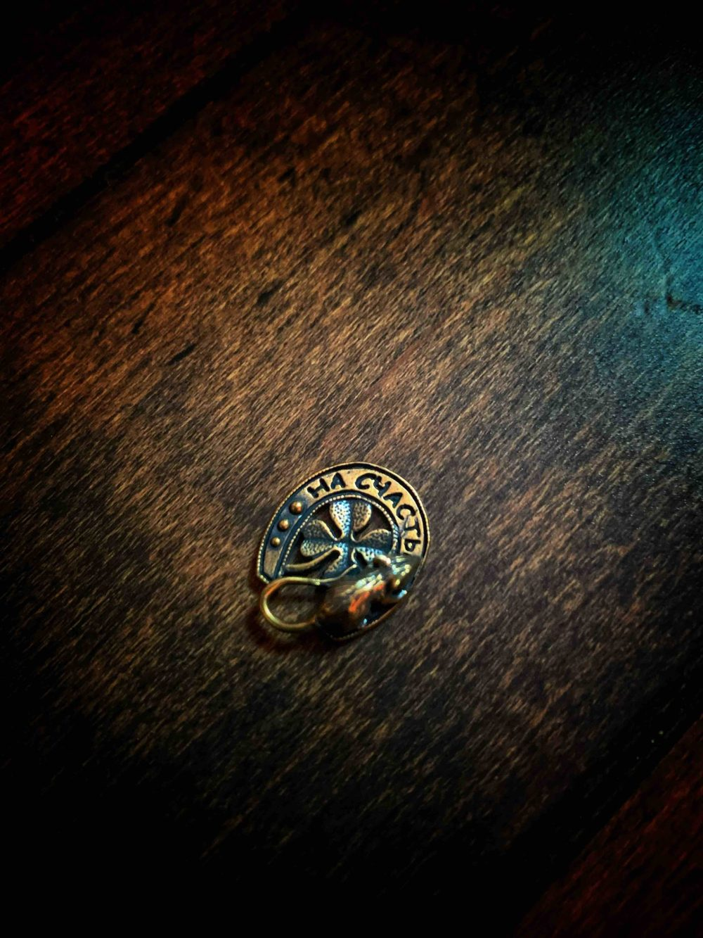 Horseshoe Mouse Slavic Amulet