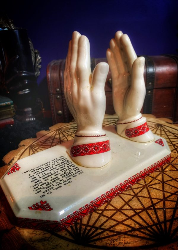 Praying Hands Vintage Slavic