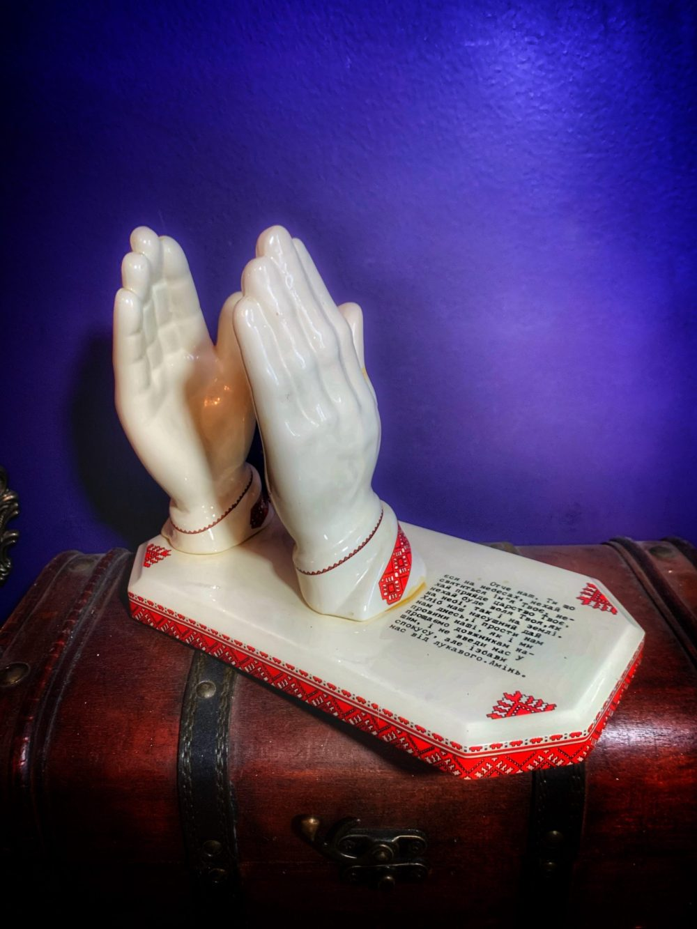 Praying Hands Vintage Slavic