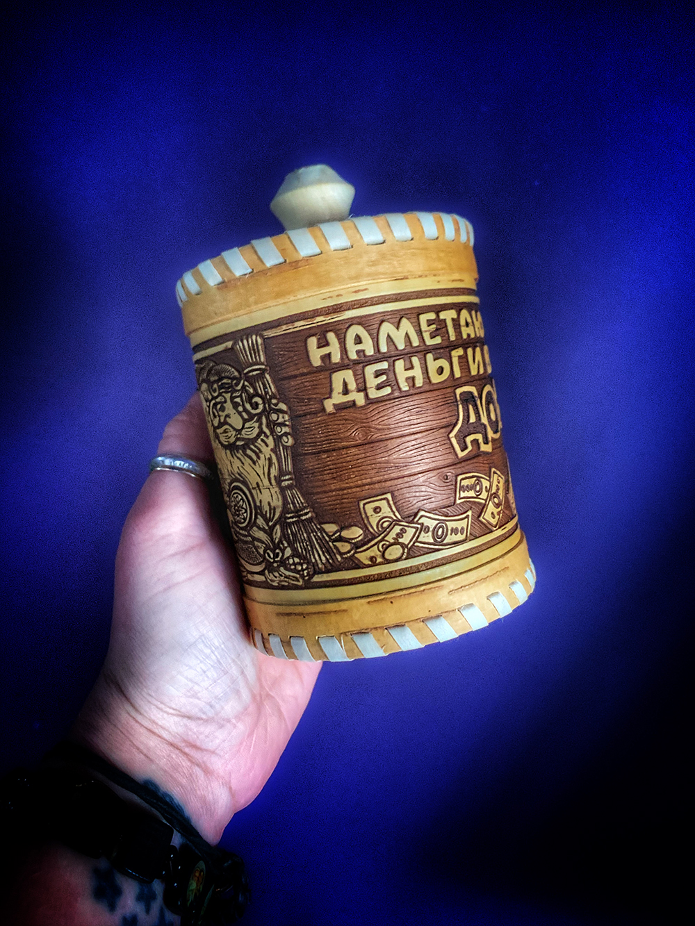 Domovoi Birch Bark Talismanic Container