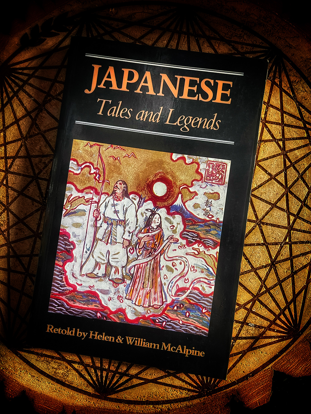 Japanese Tales And Legends