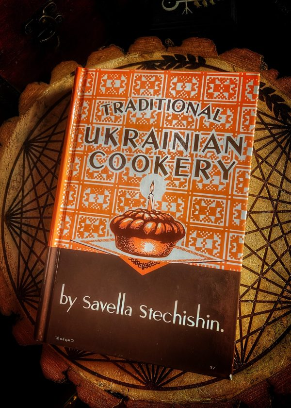 Vintage Traditional Ukrainian Cookery Cook Book
