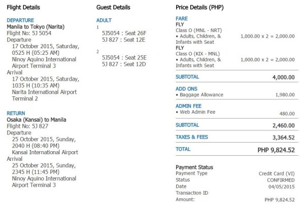 japan-ticket-screenshot