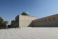 Imam Khomeini Schrein