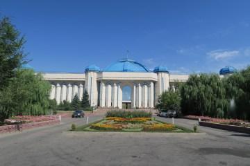 Kasachisches Nationalmuseum