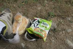 Mittagspause mit Ramen