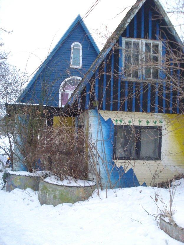 Christiania's House