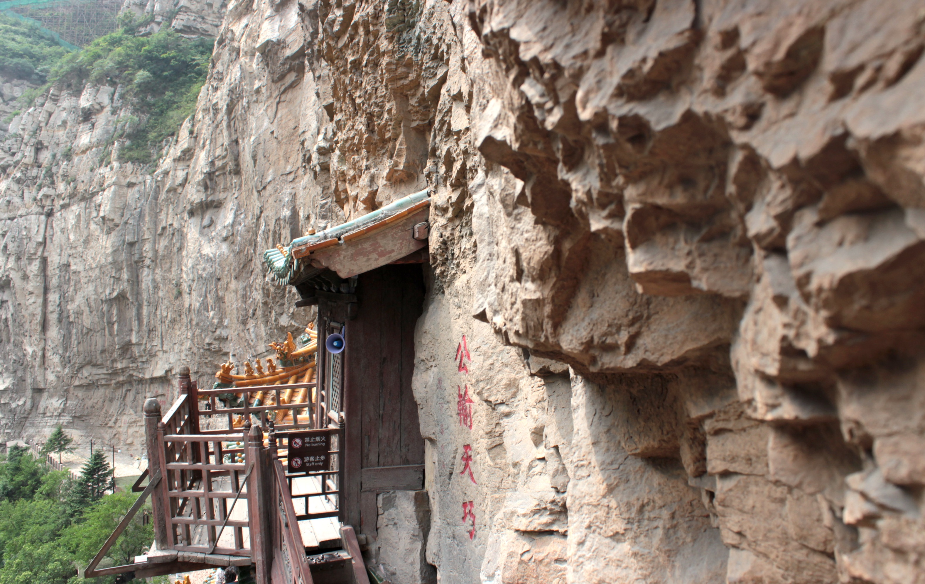 Hanging Temple Datong 7