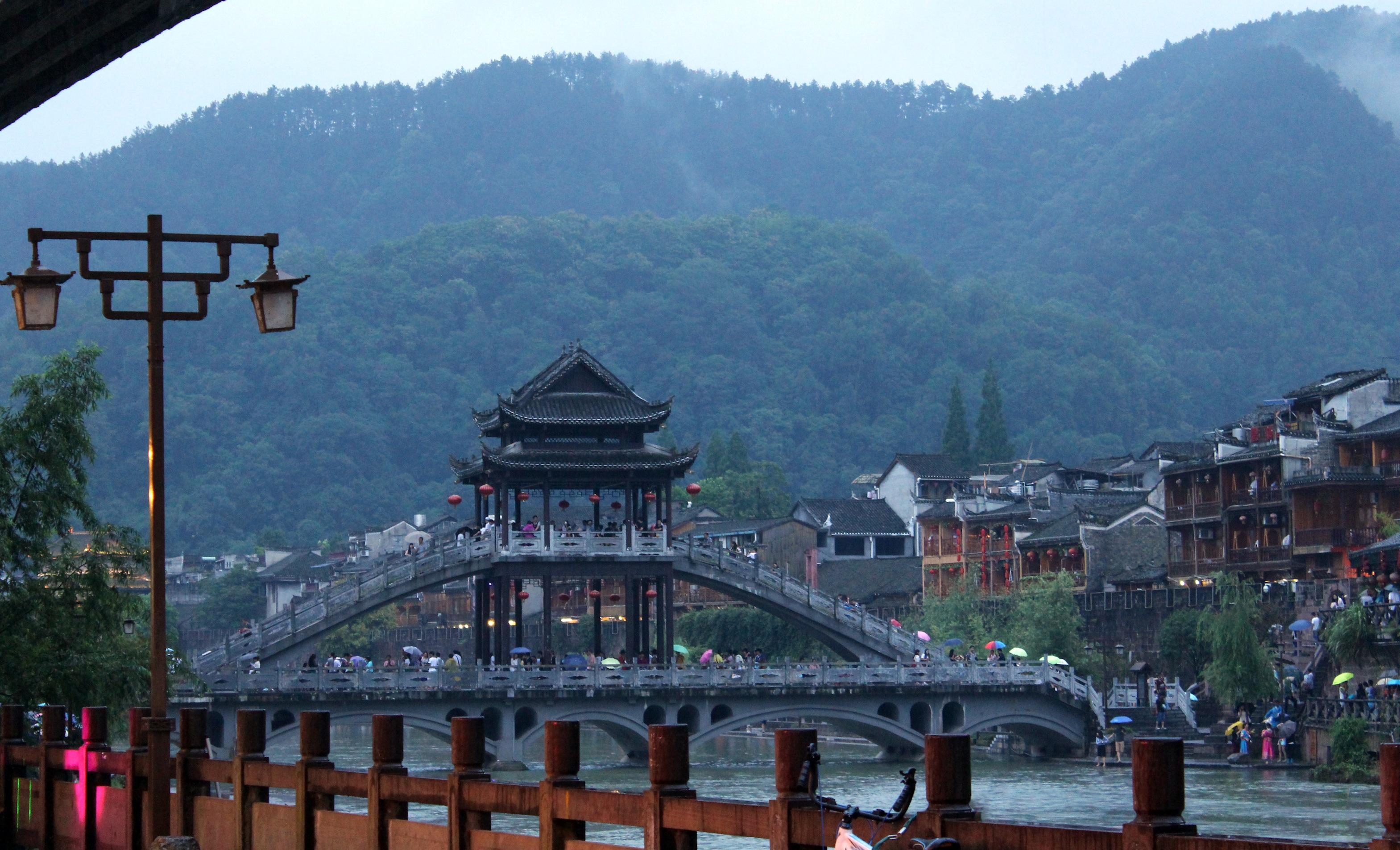 Fenghuang 23
