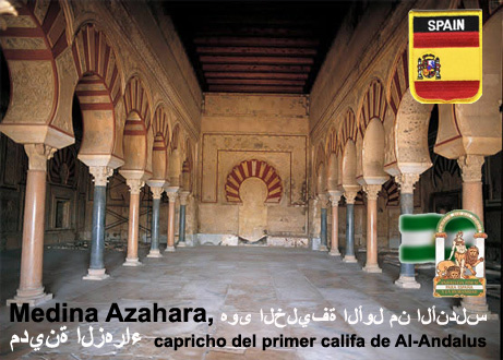 Medina Azahara, el capricho del primer califa de Al-Andalus Medina Azahara, el capricho del primer califa de Al-Andalus medina azahara andalucia
