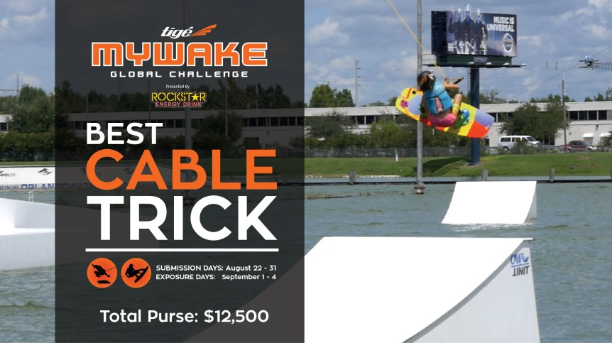 MyWakeContest_CableTrick
