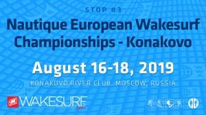 Nautique European Wakesurf Championships - Konakovo
