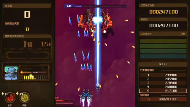 angerforce reloaded review xbox one 3