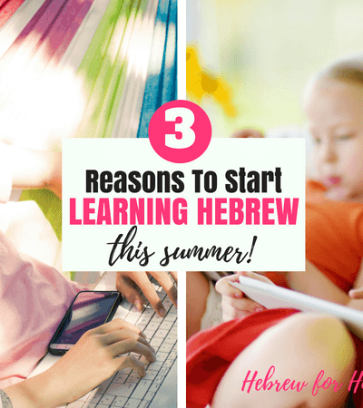 3 Reasons to Start Learning Hebrew this Summer