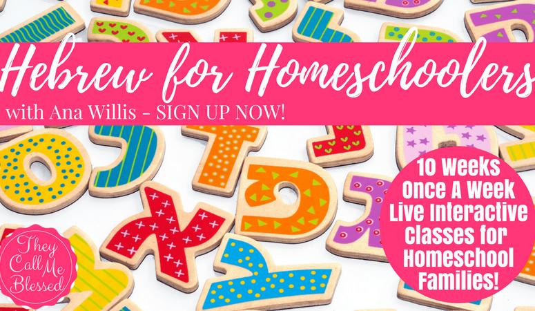 Hebrew for Homeschoolers: Learn Hebrew In A Super Fun Way