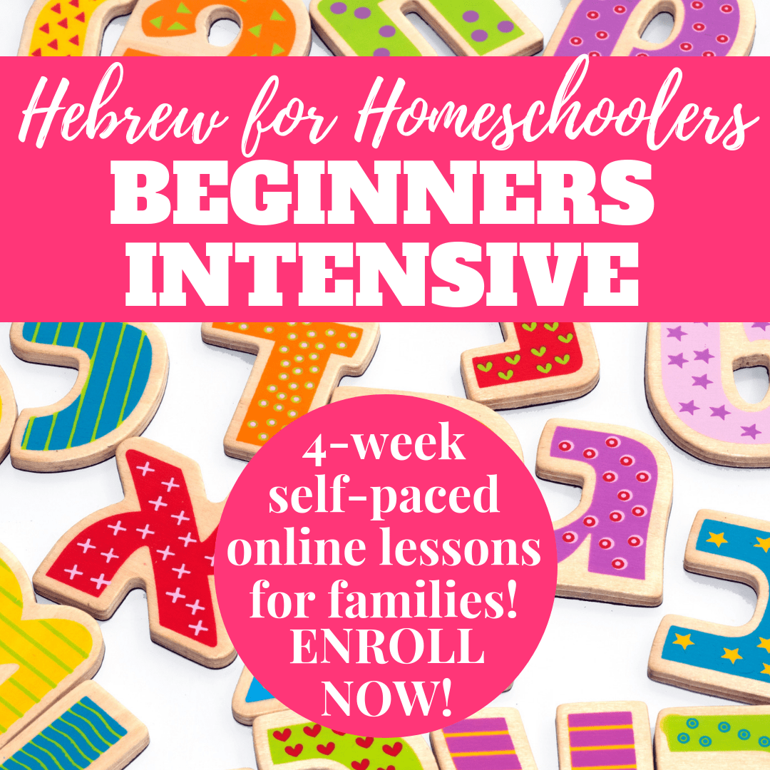 Hebrew for Homeschoolers 4-Week Intensive for Beginners