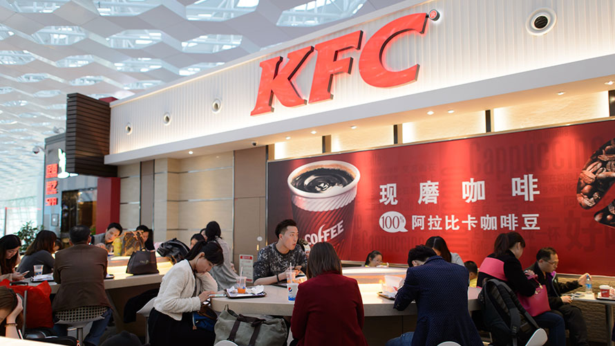 At KFC China, Your Smile Could Be Worth A Meal