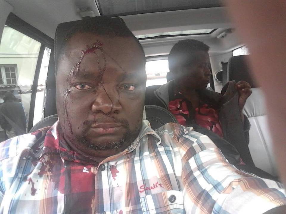 MDC violence