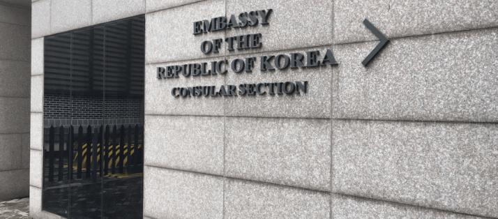 Syukuran ke Korea – Mendapatkan Visa