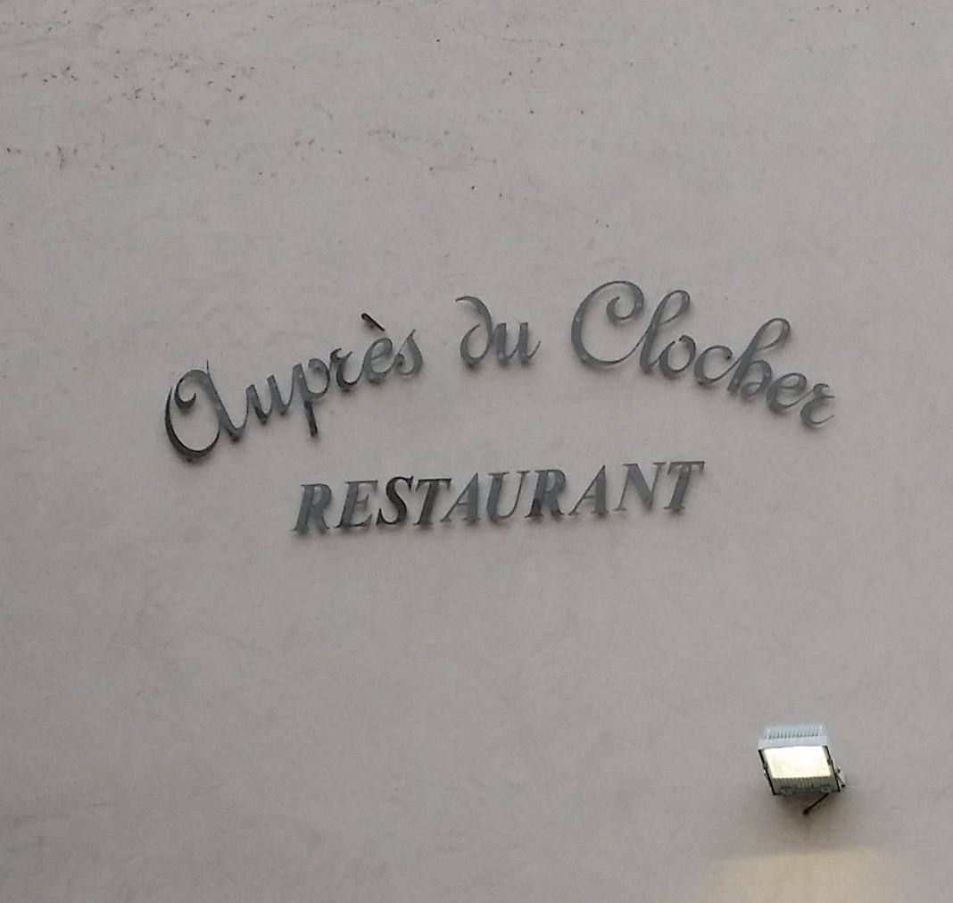 Aupres du Clocher Pommard