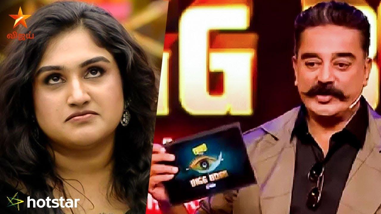 vanitha-eliminated-bigg-boss-3-k - ThinaTamil - Tamil News | Online