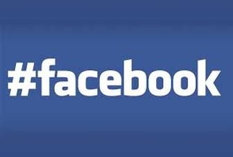 Facebook's hashtags fail to drive user engagement: Report