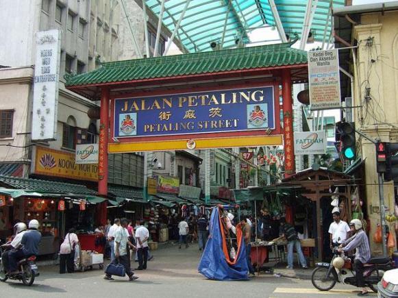 The entrance to Jalan Petaling in China Town, Kuala Lumpur, Malaysia.