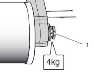 (With damper knob in inner position adds 4kg)