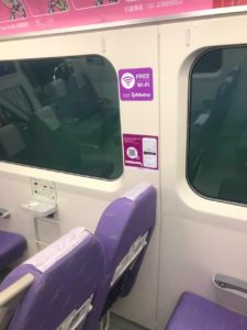 EXIT 出口-桃捷車廂 桃園捷運直達車箱 EXIT WEB APP IS IN TAOYUAN AIRPORT METRO CAR