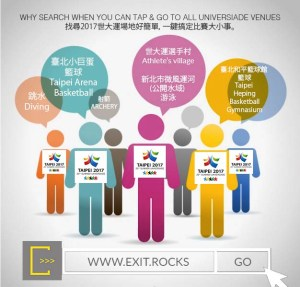 EXIT one click navigation for Universiade players and fans