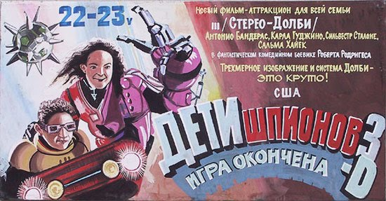 in russia posters are handdrawn1 (1)