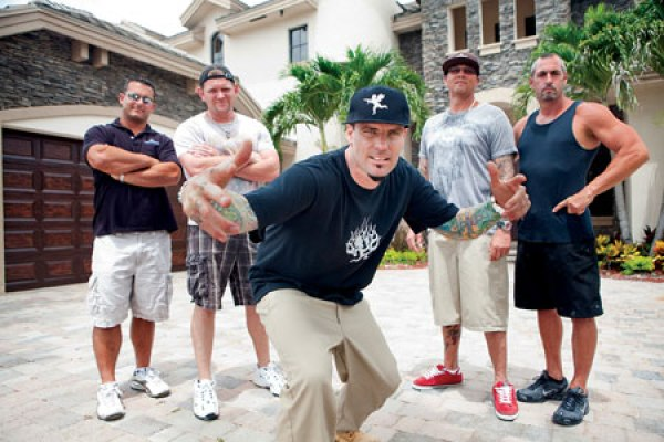 The burglary during the Vanilla Ice Project is among the top 7 behind-the-scenes problems.