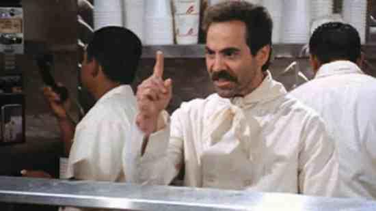 Seinfeld Cast