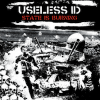 useless_id