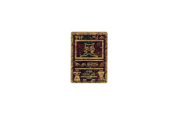 pokemon-card