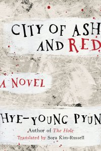 City of Ash and Red by Hye-young Pyun - cover