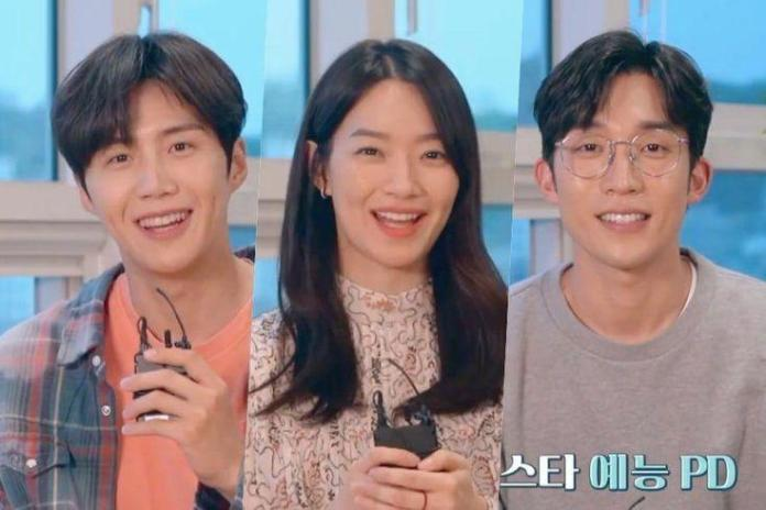 Actors of new Kim Seon Ho Kdrama