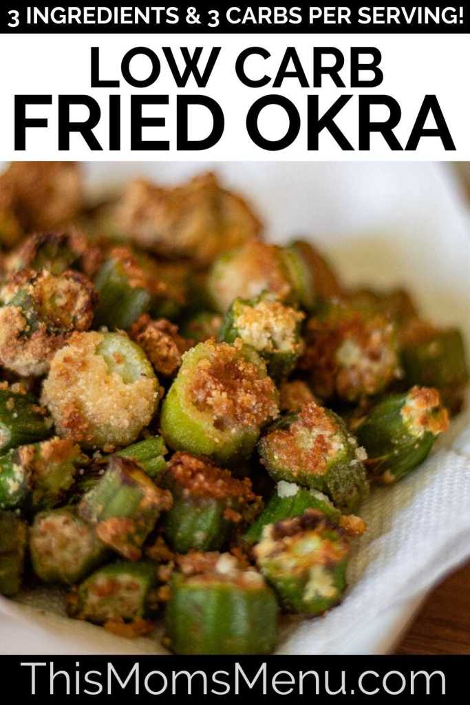 Gluten free fried okra on a white plate with black and white text overlay