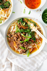 These Vegan Dan Dan Noodles with Garlic Chili Oil are comforting and delicious. Perfectly savory and slightly spicy for the best vegan dinner | ThisSavoryVegan.com #thissavoryvegan #dandannoodles #vegannoodles