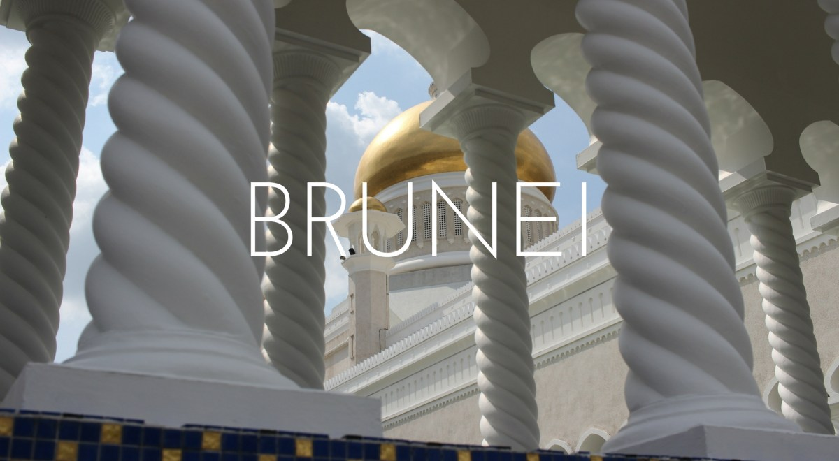 An Uncomfortable Beauty - A Few Hours In Brunei