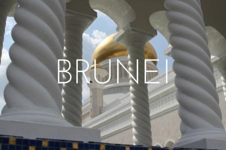 An uncomfortable beauty - a few hours in Brunei