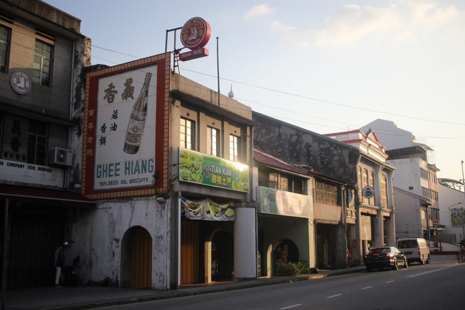 An architectural style found in Penang, Malaysia