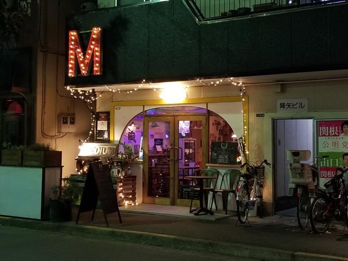 清澄白河,カフェ,MEDIUM(ミディアム)