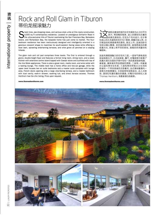 Luxury Properties Magazine Ad for 21 Gilmartin Sothebys