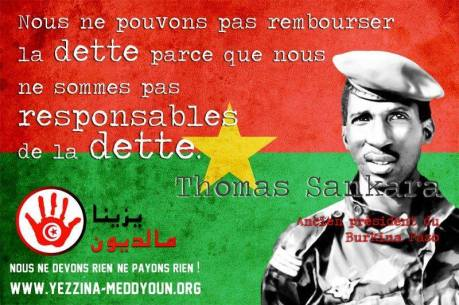jpg/tunisie.jpg